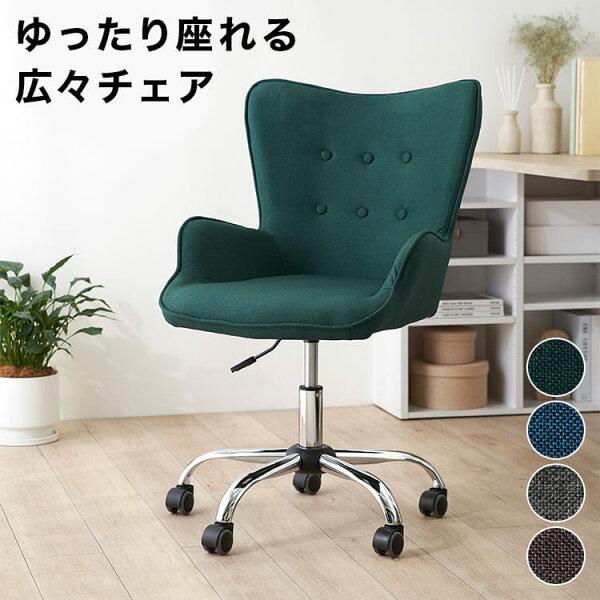 デスクチェア事務椅子オフィスチェアパソコンチェアおしゃれキャスター椅子チェアイス子供キッズPCチェア学習椅子テレワーク在宅自宅ゲ