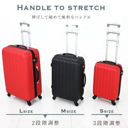 スーツケースLサイズ