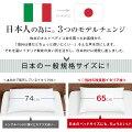 オルトペディコ枕まくらオルトペディコ枕イタリア製高反発