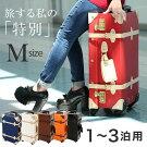 Mサイズ幅35cm高さ58cmカギ付きトランク旅行カバンスーツケース