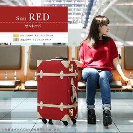 トランクケース赤レッドキャリーバックキャリーケースおしゃれかわいい旅行かばん