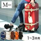 キャリーバッグスーツケース旅行バッグキャリーケーストランク旅行カバントランク旅行カバンMサイズカギ付きランク旅行カバンおしゃれ送料込【送料無料】