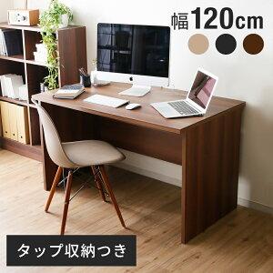 クーポン ケーブル パソコン オフィス シンプル