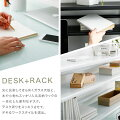 パソコンデスクデスク120cm幅ワークデスクPCデスクオフィスデスク机つくえ書斎机作業机本棚シェルフ本棚付き収納付きガラスガラス天板