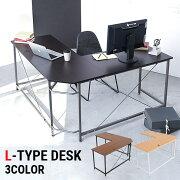 クーポン パソコン コーナー オフィス