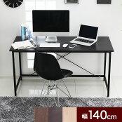 パソコンデスク、シンプルデスク
