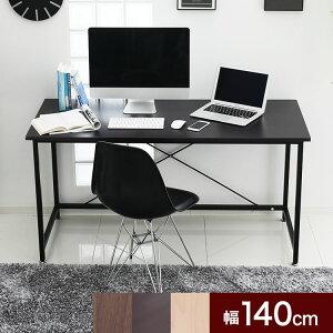 パソコン シンプル オフィス おしゃれ