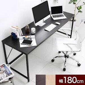クーポン パソコン シンプル オフィス おしゃれ