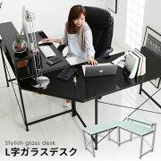 パソコン オフィス