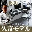 【品質の久富モデル】 パソコンデスク デスク 幅160cm ガラス ワークデスク オフィスデスク 机 つくえ ガラス パソコンラック 学習デスク 学習机 勉強机 パソコン机 パソコン台 ラック一体型