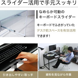 おしゃれなガラス天板のパソコンデスクパソコンラックやネイルデスク、学習デスクにも!ガラスデスクオフィスデスクPCデスク勉強机パソコン台120cm幅
