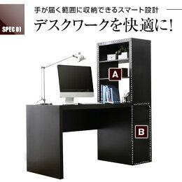 ¥パソコンデスクデスク150cm幅ワークデスクPCデスクオフィスデスクライティングデスク机つくえ書斎机作業机本棚シェルフ本棚付き収納付きガラスガラス天板
