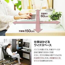 パソコンデスクデスク150cm幅ワークデスクPCデスクオフィスデスクライティングデスク机つくえ書斎机作業机本棚シェルフ本棚付き収納付きガラスガラス天板