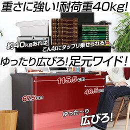 パソコンデスク、シンプルデスク、コンパクトデスク(机)