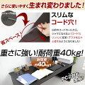 デスクパソコンデスク幅180cm×奥行80cmワークデスクオフィスデスクシンプルデスクPCデスク机つくえ平机事務机学習机勉強机パソコンラックパソコン台木製