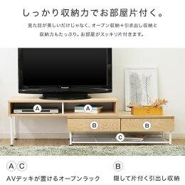 テレビ台テレビボード伸縮TV台