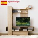 壁面収納 テレビ ハイタイプ テレビ台 壁面 収納 テレビボード 32インチ 32型 42インチ 42型 TV台 棚 木製 TVボード AVボード テレビラック ラック 一体型 140cm
