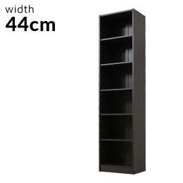 背の高い本棚カラーボックス収納家具インテリア
