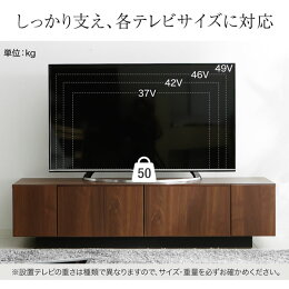 国産完成品テレビボード150cm