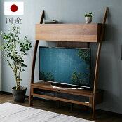 国産テレビボード
