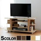 テレビ台 ローボード テレビボード TV台 テレビラック コーナー 木製 リビングボード 32インチ TVボード AVラック シンプル
