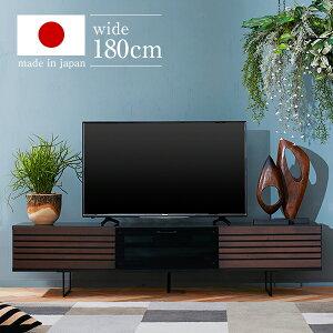 テレビ台 ローボード 国産 テレビボード テレビラック 強化ガラス 180cm 収納 TV台 TVボード AVボード 木目調 日本製