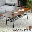 センターテーブル センター テーブル 木製テーブル リビングテーブル ローテーブル コーヒーテーブル 収納 木製 天然木 送料無料 送料込
