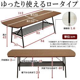 センターテーブルリビングテーブル