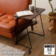 サイドテーブル テーブル サブテーブル 長方形 幅50cm 四角 シンプル 突板 ヴィンテージ風 木製 カフェ 送料込 【送料無料】