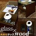 代引不可テーブルセンターテーブルガラステーブルリビングテーブル(角型・四角形)モダン木製ガラス製ホワイトブラウンdmre