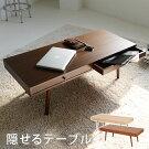 テーブルローテーブルリビングテーブルセンターテーブル