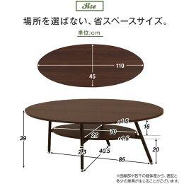 テーブル収納ローテーブルコーヒーテーブルリビングテーブル