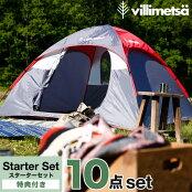 キャンプの定番アイテムをセットに!テント、折り畳みチェア、シュラフ