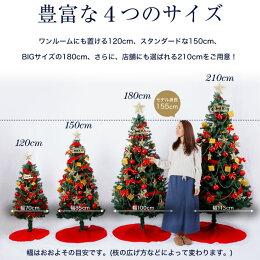 クリスマスツリークリスマスイルミネーションツリー