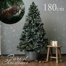 シンプルクリスマスツリー