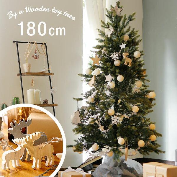 【送料無料】 クリスマスツリー 180cm 木製クリスマスツリー 木製 木製オーナメント オーナメントセット オーナメント コットンボール LED ライト 飾り クリスマス ツリー 北欧ムードにも◎ 送料込