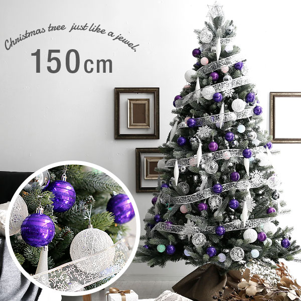 【送料無料】 クリスマスツリー 150cm LEDライト クリスマス イルミネーション オーナメント付きクリスマスツリー オーナメントセット オーナメント セット リボン クリスマスツリーセット LED クリア シルバー 送料込