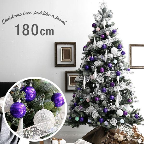 【送料無料】 クリスマスツリー 180cm LEDライト クリスマス イルミネーション オーナメント付きクリスマスツリー オーナメントセット オーナメント セット リボン クリスマスツリーセット クリア バープル シルバー 送料込