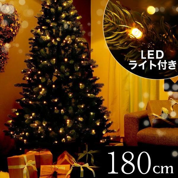 【送料無料】 クリスマスツリー 180cm クリスマス ツリー LED LEDライト 180cmクリスマスツリー シンプル 置物 店舗用 法人用 業務用 ショップ用 簡単組立 送料込