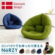 ヨーロッパ デザイナー スタイリッシュ 2WAY 1人掛けソファ 北欧 ソファ 北欧家具 フロアソファー 1人用 1pソファ sofa 座椅子 コンパクト 送料無料