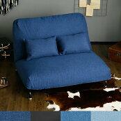 ソファ座椅子