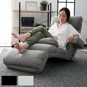 肘掛け付き座椅子