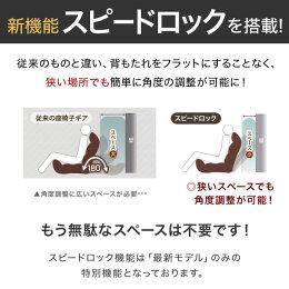 低反発フロアチェアー(座椅子・座いす・座イス)3点リクライニング