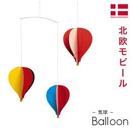 モビール気球