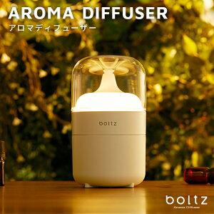 アロマディフューザー 水を使わない 可愛い ネブライザー ディフューザー アロマ タイマー ミスト usb かわいい おしゃれ シンプル 照明 卓上 小型 コンパクト 軽量 アロマオイル対応 1年保証 ギフト プレゼント 福袋 新生活