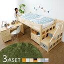 ロフトベッド システムベッド すのこベッド システムベッドデ...