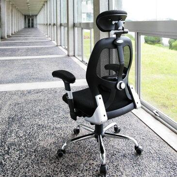 [全品ポイント10倍 1/5 12:00〜23:59] オフィスチェア パソコンチェア オフィス デスクチェア PCチェア ワークチェア 学習椅子 オフィスチェアー リクライニングチェア OAチェア おしゃれ メッシュ 椅子 チェア イス いす