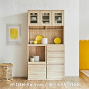 選べる5タイプ 食器棚 キッチン収納 キッチンボード キッチ...