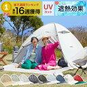 [700円OFF!4/22 2...