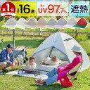 [700円OFF!4/22 20:00〜...
